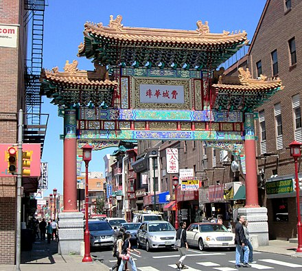 Chinatown paifang at 10th and Arch (2013), a symbol of Philadelphia's friendship with Tianjin. Philadelphia is experiencing significant Chinese immigration from New York City, 95 miles to the north, and from China. Friendship Gate Chinatown Philadelphia from west.jpg