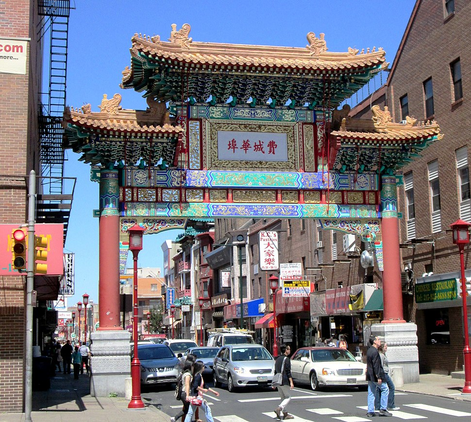 Friendship Gate Chinatown Philadelphia from west