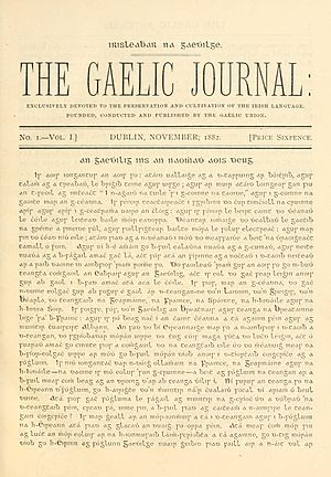 Ulick Bourke - Frontcover Gaelic Journal, 1881