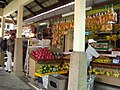 Fruit Macket Highway Malaysia - panoramio.jpg