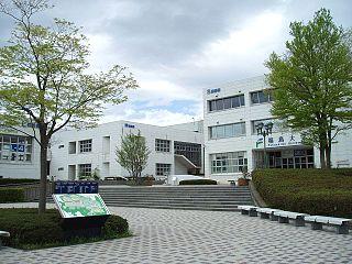 Fukushima University Higher education institution in Fukushima Prefecture, Japan