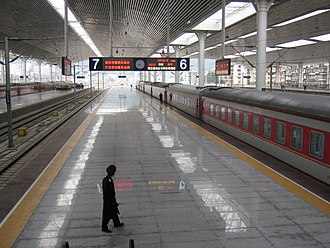 Fujian - Fuzhou train station