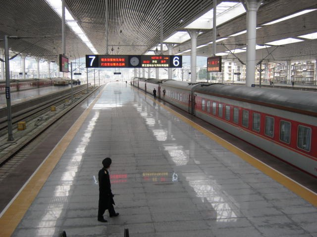 Fuzhou Train