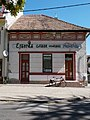 Gábor guesthouse in Maklári hóstya, Eger, 2016 Hungary.jpg