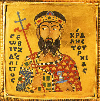 Coloman, King of Hungary - Coloman's father Géza depicted on the lower part (Corona Graeca) of the Holy Crown of Hungary