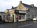 G McKernaghan, Fintona - geograph.org.uk - 1068938.jpg