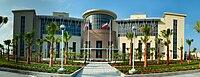 Galveston County Justice Center.jpg