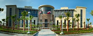 English: Galveston County Justice Center. Cons...