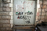 Gas the Arabs painted in Hebron