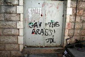 Israeli settler violence - Image: Gas the Arabs painted in Hebron