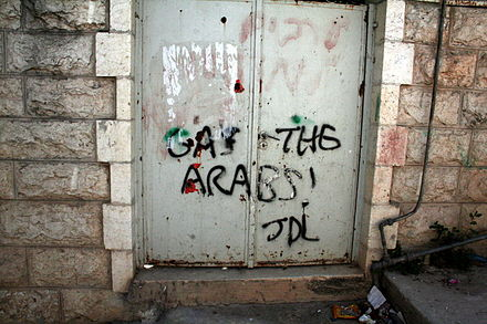 """Gas the Arabs! JDL"" graffiti in Hebron. The persistent graffiti in Hebron that calls for the expulsion or killing of Arabs has been characterized as Kahane's legacy. Gas the Arabs painted in Hebron.jpg"