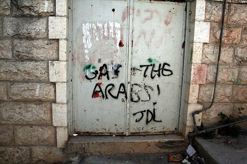 File:Gas the Arabs painted in Hebron.jpg