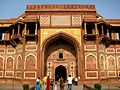 Gate of Jahangiri Mahal.jpg