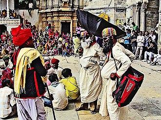 Gavari - Satiric skit mocking fat traders who come to fleece the villagers