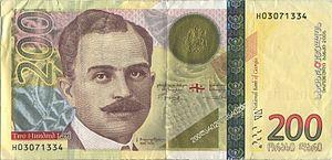 Kakutsa Cholokashvili - A 200-lari banknote featuring Kakutsa Cholokashvili's portrait