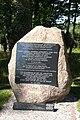 Gedenkstein in Sztynort.JPG