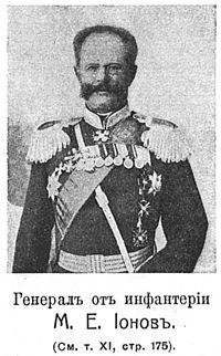 General Ionov.jpg