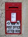George V postbox, Sandleheath - geograph.org.uk - 1134517.jpg