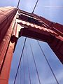Golden Gate Bridge north pylon.jpg