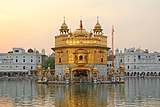 Golden Temple, Amritsar 02.jpg