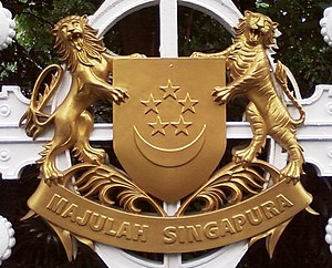 Coat of arms of Singapore - The coat of arms of Singapore depicted on the main gate of the Istana, the official residence of the President of Singapore