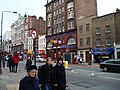 Goodge Street Underground Station viewed from Tottenham Court Road - geograph.org.uk - 650164.jpg