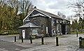 Goods Shed, Tetbury branch, GWR (geograph 4815671).jpg
