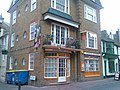 Gordon Ramsay restaurant (445198899).jpg