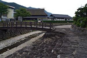 Ōhara, Okayama - Image: Gorinbo 07bs 3200