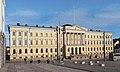 Government Palace - Marit Henriksson.jpg