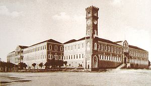 Grand Serail - The Grand Serail in the early 1900s