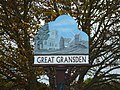 Great Gransden Village Sign - panoramio.jpg