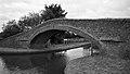 Great Haywood Canal Bridge No 109.jpg