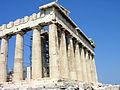 Greece-0163 (2215086205).jpg