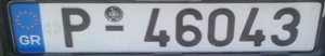 Greek Trailer license plate 2004.png