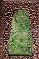 Green Jade Screen- Gift to Emperor of Japan by Wang Jingwei, ROC 07.jpg