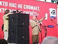 Greshnivikov.JPG