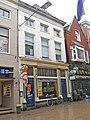 Groningen Poelestraat 17.JPG