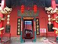 Guandi Temple - panoramio (1).jpg