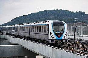 Guangzhou Metro B8 train of Line 21.jpg