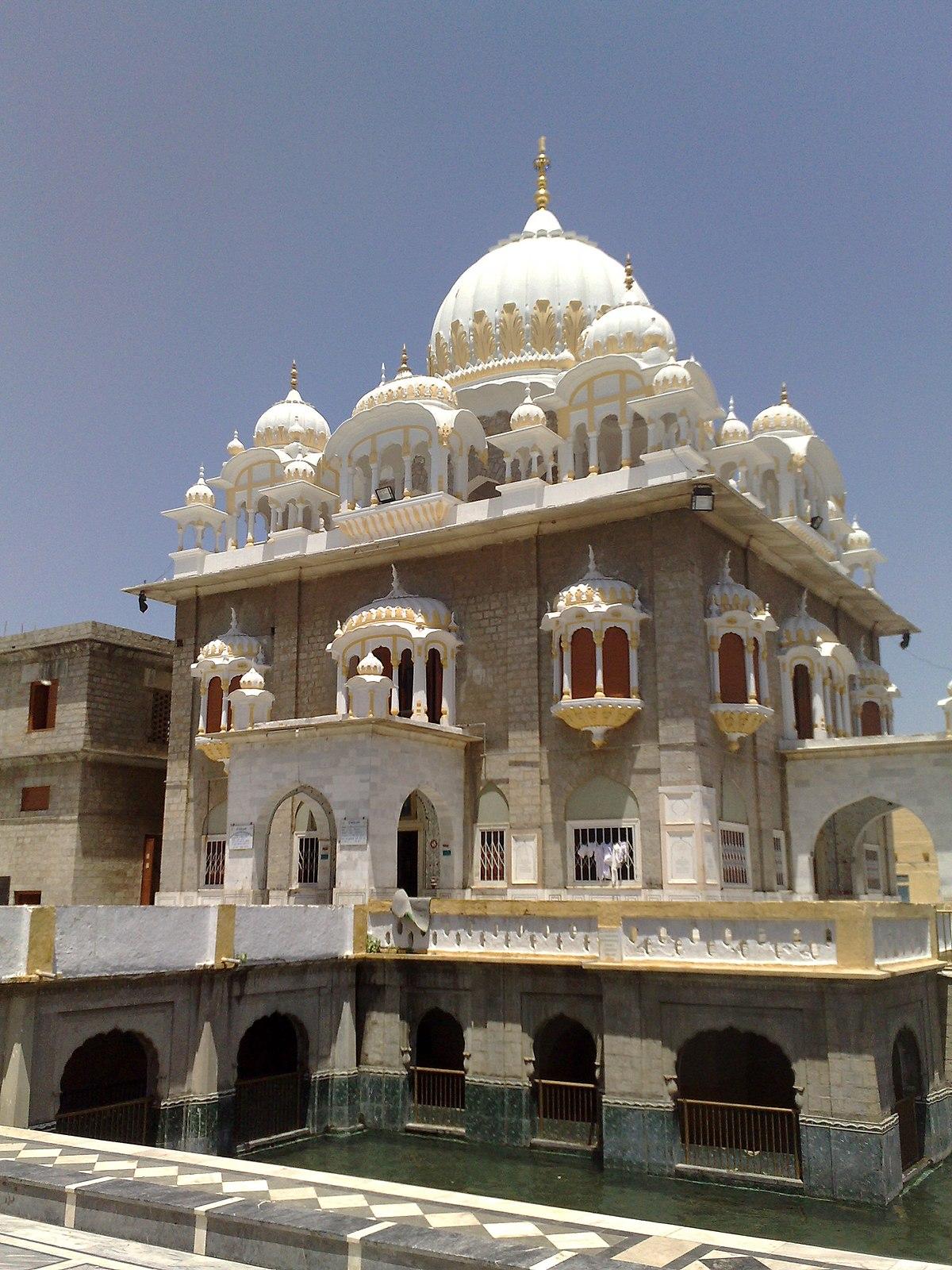 Gurdwara Panja Sahib - Wikipedia