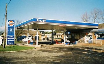 Gulf Oil Wikipedia