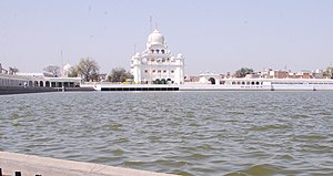 The main Gurudwara in Muktsar