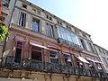 Hôtel de Bénézet (Montpeller) - Façana (esquerra).jpg