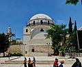 HAHURVA SYNAGOGUE JERUSALEM.JPG