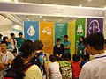 HKCL 香港中央圖書館 CWB 聯校科學展覽 49th Joint School Science Exhibition JSSE booth show n visitors Theatre presenter Aug 2016 DSC 001.jpg