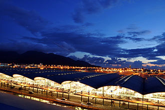Hong Kong International Airport - The exterior of Hong Kong International Airport at night-time