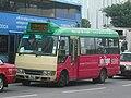HKIMinibus008.JPG