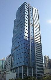 Hong Kong Police Headquarters - Wikipedia