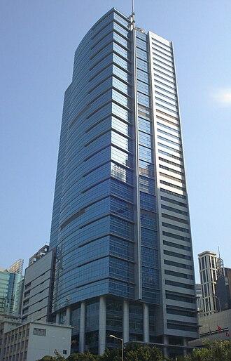 Hong Kong Police Headquarters - Image: HKP HQ01